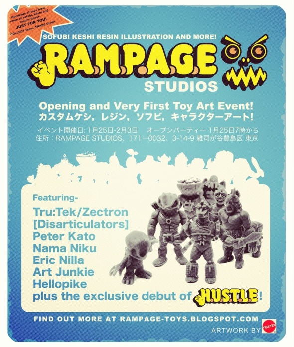 rampage letter size