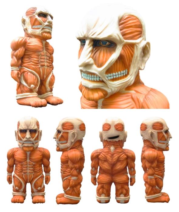 titan sofubi