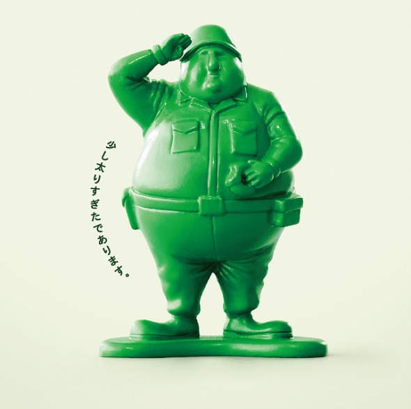 Toys For Fat : Fat cute soldiers