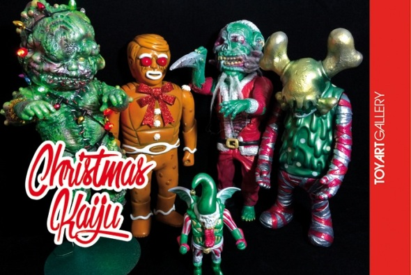 christmaskaiju_postcard_front