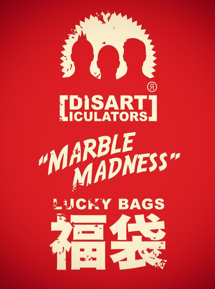 marble madness promo
