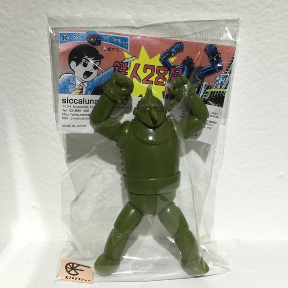 1409375_Tetsujin-Army-Green-Toy-Tokyo-Exclusive-by-Siccaluna-Koubou__93082.1438031516.1280.1280