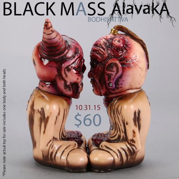 blackmass_release_zpsmjzxbziy