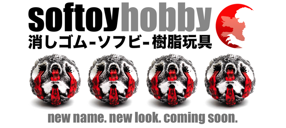 new look ad softoy