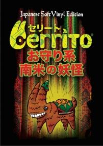 Cerrito Sofuvi Cover