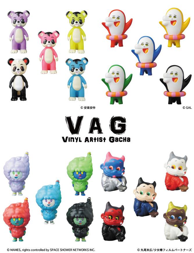 MEDICOM VAG Series 12 VINYL ARTIST GACHA Full Set T9G Rangeas Mini