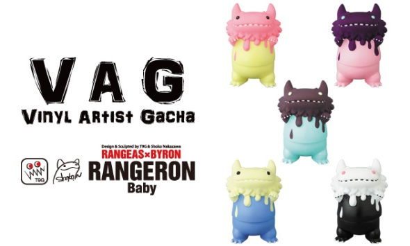 vag7_rangeron_sdt_160501