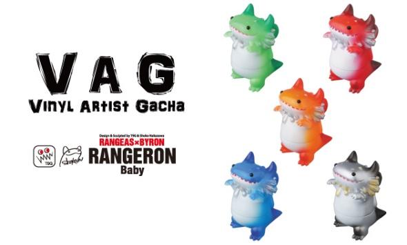 vag-rangeron_161101