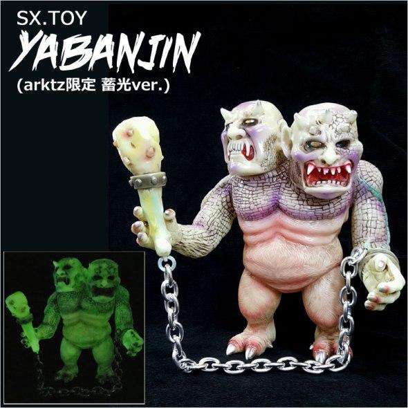 yabanjin-1