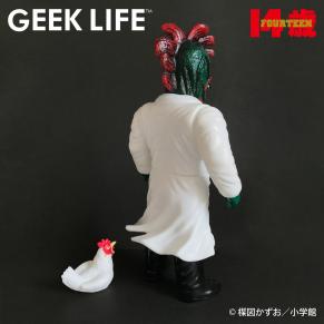 Chicken-George-3