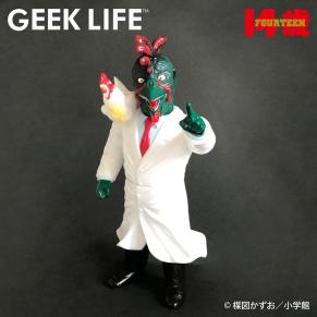 Chicken-George-7