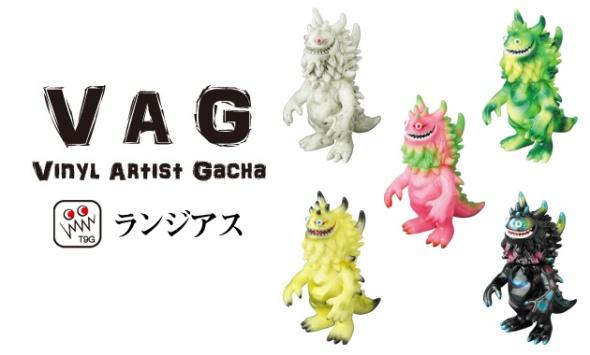 vag_rangeas_170701