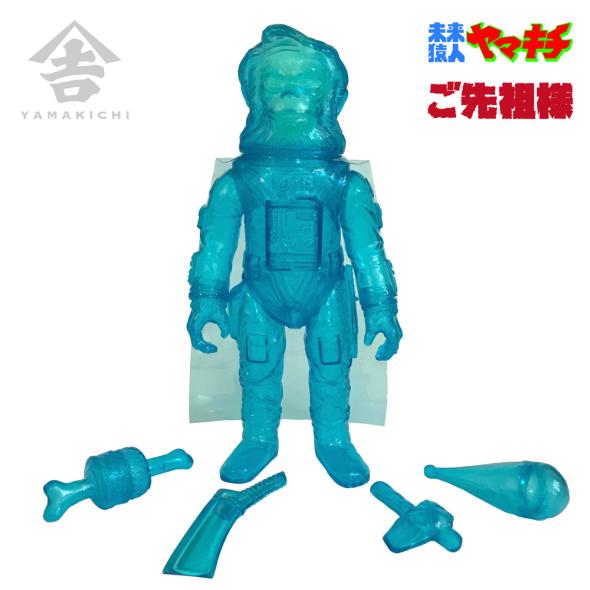 Gosenzosama-BCL-1
