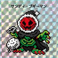 kira_Sticker