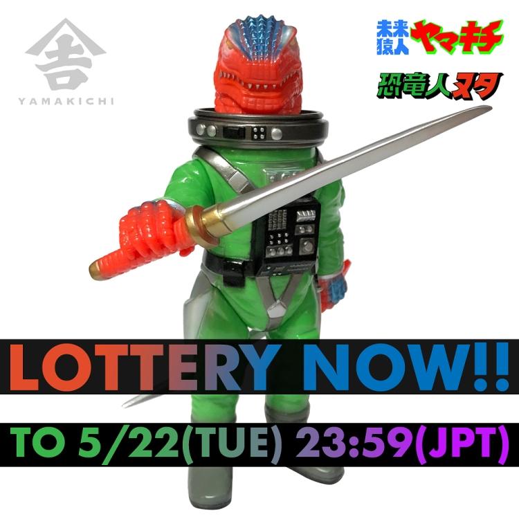 31745548_166946980649388_2006654414848262144_n.jpg