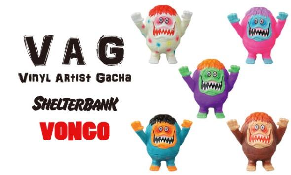 vag_shelterbank_scoop