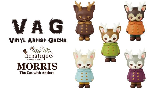 vag16_morris_180701