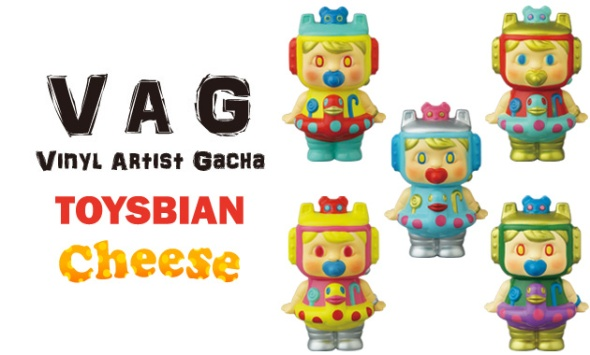 vag18_baby-cheese_181101