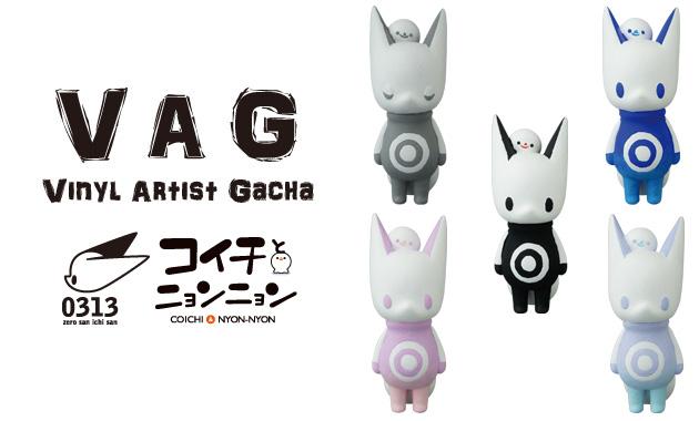 vag18_coichi_181101
